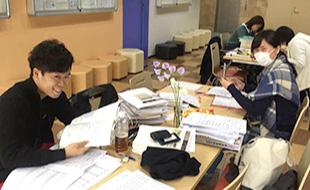 柔道整復師国家試験