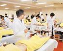 鍼灸診断治療学