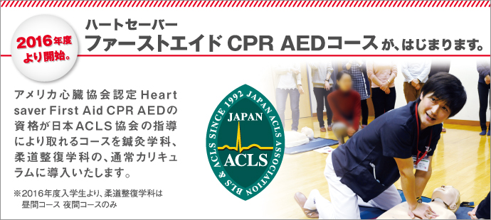 CPR main