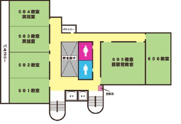 6F 柔道整復学科・学びのフロア