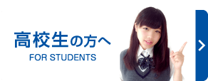 forstudents